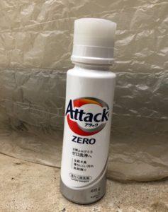 アタックゼロ