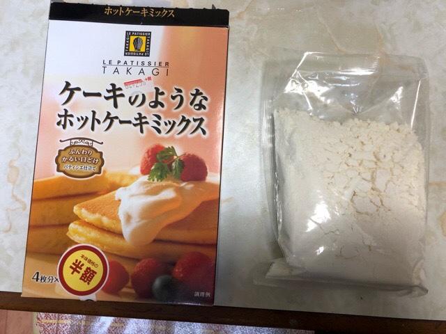 ホットケーキミックス