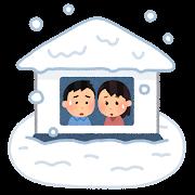 雪が積もって家にこもる