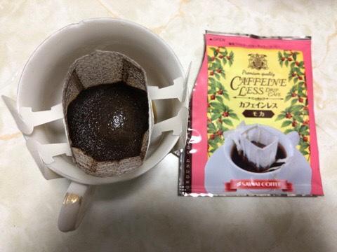 澤井さんのノンカフェインコーヒー